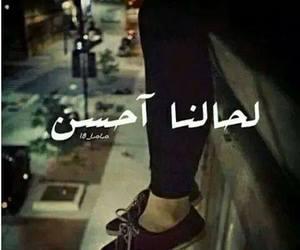 Image by Fairouz
