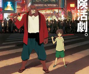 bakemono no ko and mamoru hosoda image