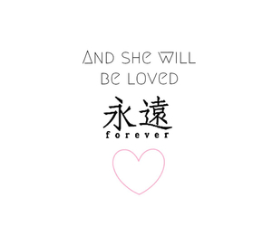 forever, iphone, and quotes image