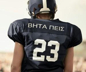 greek quotes, bhta peis, and βητα πεις image