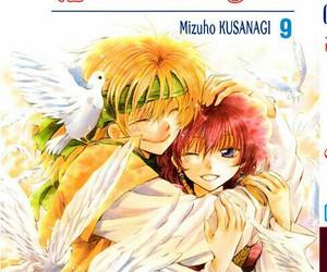 manga and akatsuki no yona image