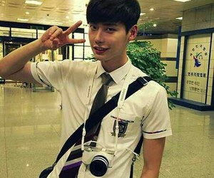 lee jong suk and i hear your voice image