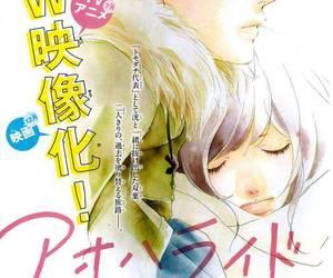 manga, ao haru ride, and love image