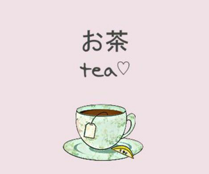 tea, japanese, and japan image