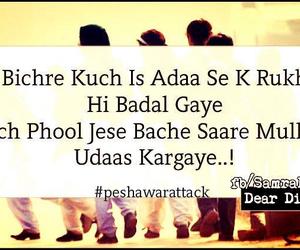 pakistan, black day, and peshawar attack image
