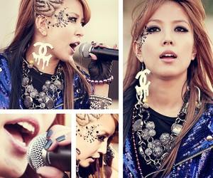 boa, pretty, and singer image