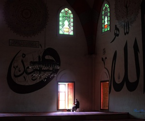 allah, architecture, and calligraphy image