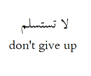 quotes, arabic, and don't give up image
