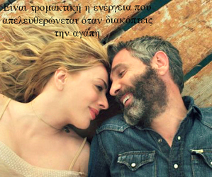 agapi, greekquotes, and love image