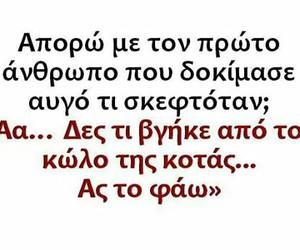 Image by Cατhεrinε∞