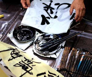 art, calligraphy, and chinese image