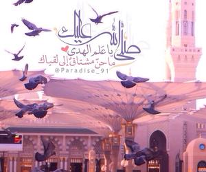 رمزيات, الصلاة على النبي, and الجمعة image