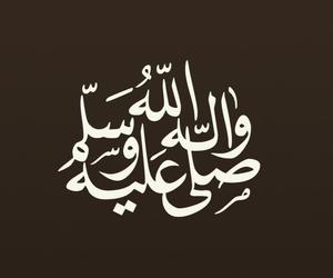 الكهف, الجمعه, and درر image