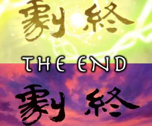 avatar and the end image