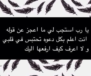 Image by Razan Shadad