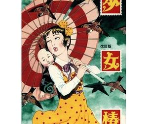 manga, midori, and Original Manga image