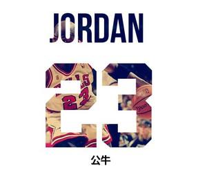 23, Basketball, and miley image