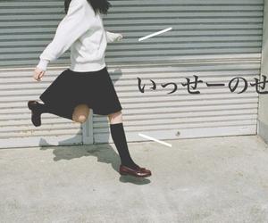 ことば, シルエット, and kana-boon image