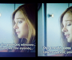 if i stay and greek quotes image