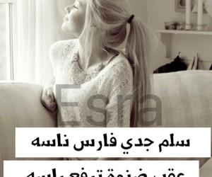 تصاميم, فخر, and طرابلسية image