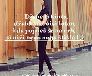 Image by MarinKovic