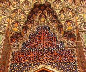 architecture, mosque, and art image