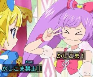 anime, kawaii, and ツインテール image