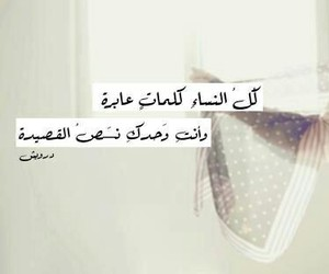 Image by Alaa