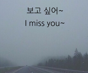 background, hangul, and i miss you image