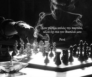 black, chess, and game image