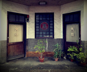 photography, japan, and kyoto image
