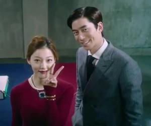 drama, kim so eun, and Korean Drama image