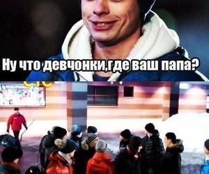 Image by Viktoria♥