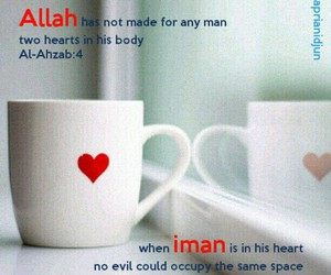 cup, islam, and heart image