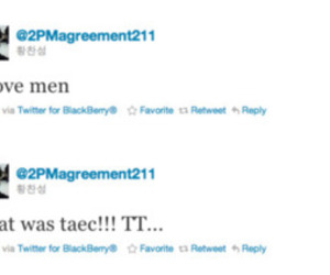 2PM, funny, and twitter image