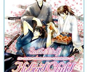 drama, manga, and hybrid child image