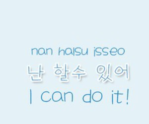 korean and quotes image