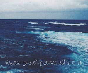 arabic, blue, and hijab image