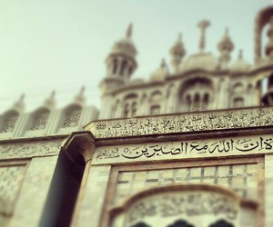 architecture, masjid, and beautiful image