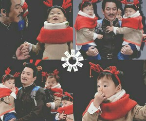 manse, superman is back, and song minguk image