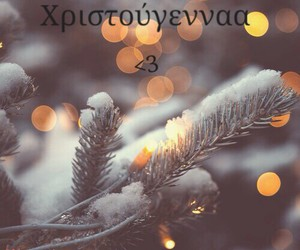 christmas, merry christmas, and greek quotes image