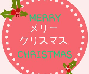 christmas, edit, and japanese image