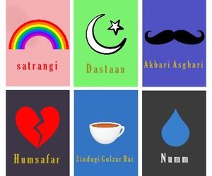 pakistan, turkey, and mahira khan image