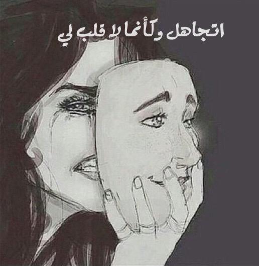 صور حزن خلفيات معبره عن الحزن رمزيات حزينه مكتوب عليها