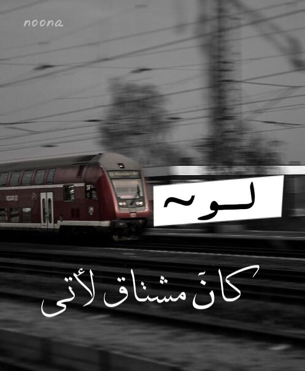صور حزن رمزيات حزينة مكتوب عليها صور Sad