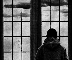 arabic, fd, and black and white image
