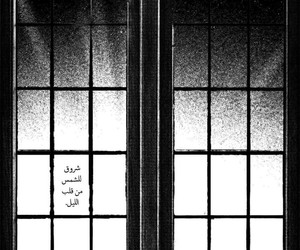 arabic, black and white, and design image