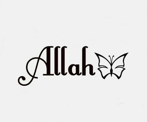 islam, allah, and god image