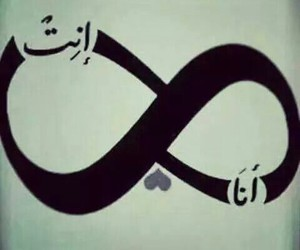 love, arabic, and infinity image