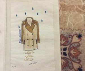 arabic, coat, and drawing image